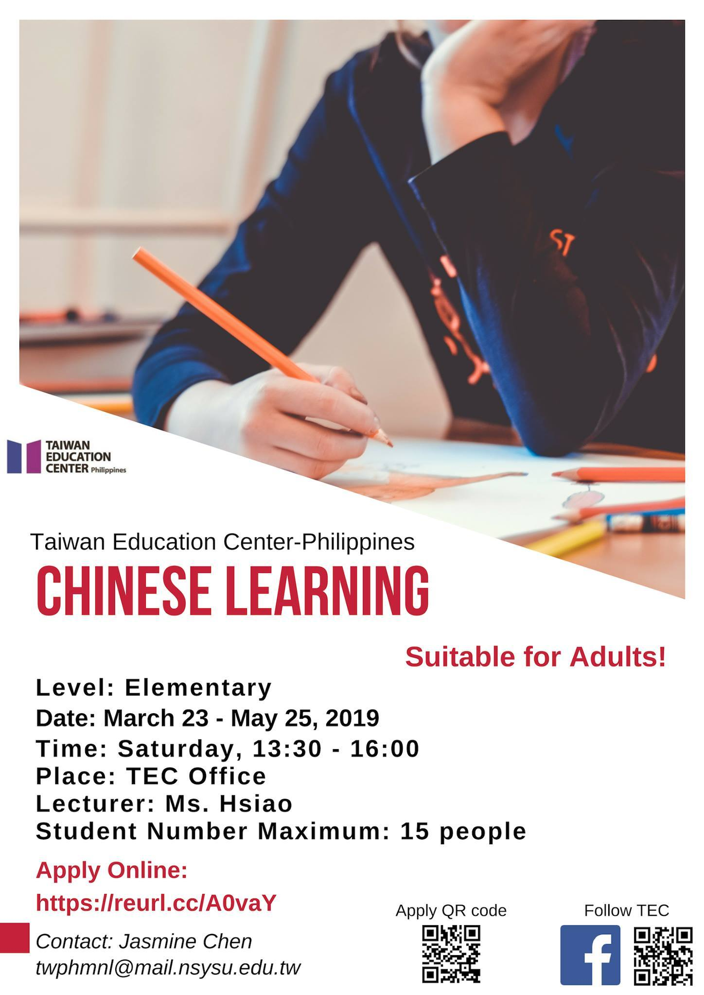 Chinese courses for Adults!