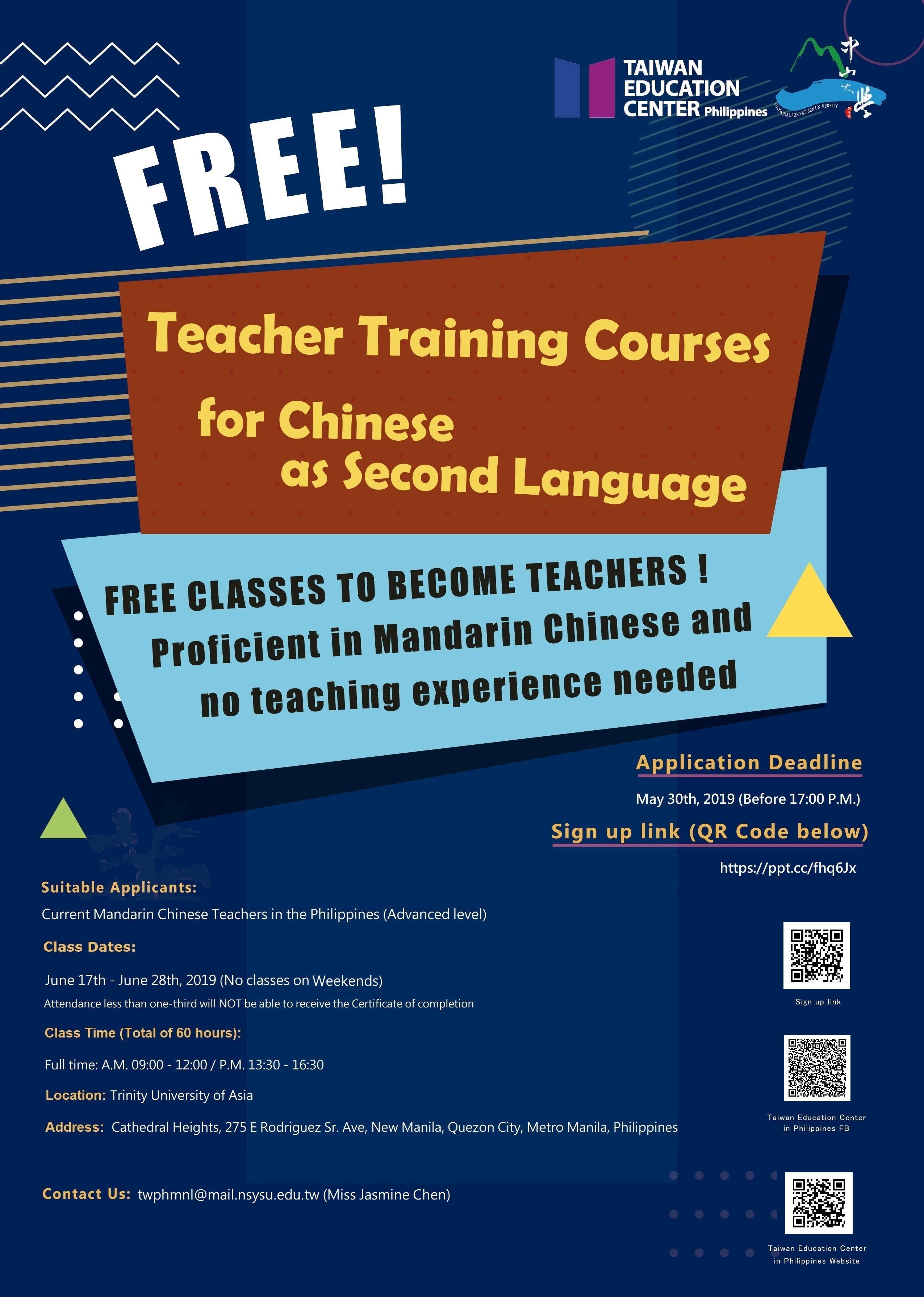 2019 Teacher Training Courses for Chinese as Second Language